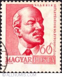 Imaginea #1 a 60 Filler 1960 - W.I. Lenin