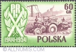 Image #1 of 60 groszy 1954 -  Tractor in field