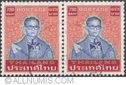 Image #1 of 7,50 baht 1985 - King Bhumibol Adulyadej