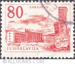 Image #1 of 80 Dinara 1959 - Railroad Station,Sarajevo