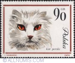 Image #1 of 90 groszy - Persian cat