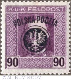 Image #1 of 90 Halerzy 1918 - Emperor Karl I