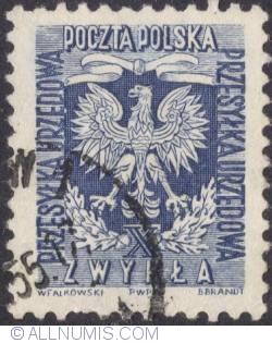 Image #1 of Zwykła (60 gr.) - Eagle