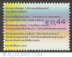 Image #1 of 0,44 Euro 2007 - Text of Jan Wolkers