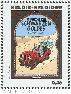 Image #1 of 0,46 Euro 2007 - Land of the Black Gold (German)
