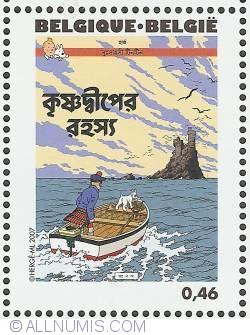 Image #1 of 0,46 Euro 2007 - The Black Island (Bengal)