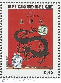 Image #1 of 0,46 Euro 2007 - The Blue Lotus (Chinese)