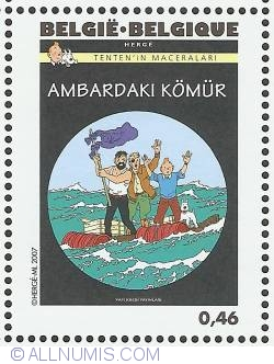 Image #1 of 0,46 Euro 2007 - The Red Sea Sharks (Turkish)