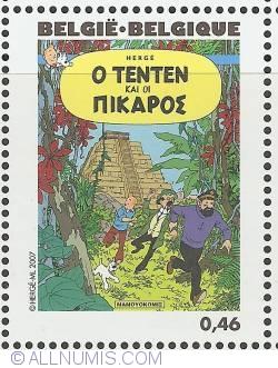 Image #1 of 0,46 Euro 2007 - Tintin and the Picaros (Greek)