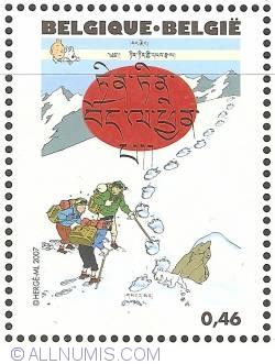 Image #1 of 0,46 Euro 2007 - Tintin in Tibet (Tibetan)