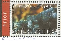 Image #1 of 0,49 Euro 2003 - Minerals - Turquoise