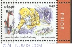 Image #1 of 0,49 Euro 2003 (with prior tab) - Civil Protection
