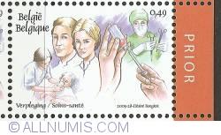 Image #1 of 0,49 Euro 2003 (with prior tab) - Nursing