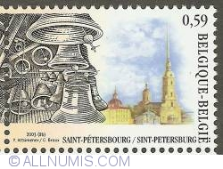 Image #1 of 0,59 Euro 2003 - Carillon of St. Petersburg