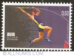 Image #1 of 0,60 Euro 2004 - Olympic Games Athens - Pole-jump