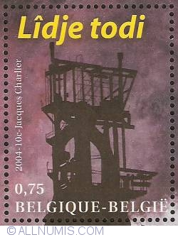 Image #1 of 0,75 Euro 2004 - Liège Today - Steel Factory of Cockerill