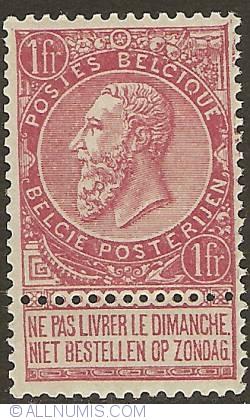 Image #1 of 1 Franc 1893