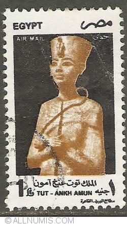 Imaginea #1 a 1 Pound 1997 - Pharaoh Toutankhamon