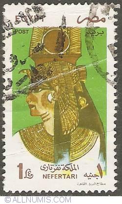Image #1 of 1 Pound 1997 - Queen Nefertari