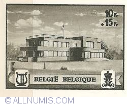 Image #1 of 10 + 15 Francs 1941 - Queen Elisabeth Music Chapel - without perforation