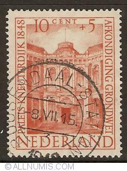 Image #1 of 10 + 5 Cent 1948 - Kneuterdijk Palace