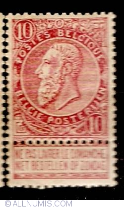 Image #1 of 10 Centimes 1900 - Leopold II