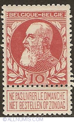 Image #1 of 10 Centimes 1905