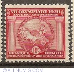 Imaginea #1 a 10 + 5 Centimes 1920 - Olympic Games Antwerp