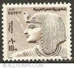 10 Milliemes 1973 - Pharaoh Sethos