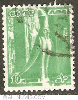 Image #1 of 10 Milliemes 1978 - Horus