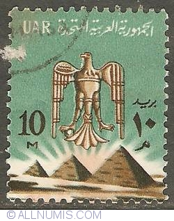 Image #1 of 10 Piastres 1964 - Saladdin Eagle and Pyramids of Gizeh