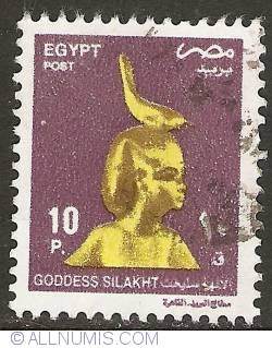 Image #1 of 10 Piastres 2001 - Goddess Silakht
