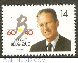 Image #1 of 14 Francs 1991 - 60th Anniversary of King Baudouin and 40 Years on the Throne