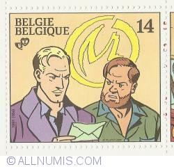 14 Francs 1991 - Blake and Mortimer