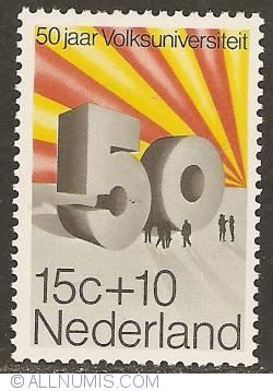 Image #1 of 15 + 10 Cent 1971 - 50th Anniversary Volksuniversiteit