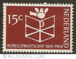 Image #1 of 15 Cent 1964 - Bible Society