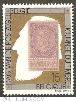 Image #1 of 15 Francs 1993 - Day of the Stamp