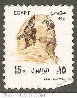 Image #1 of 15 Piastres 1993 - Sfinx