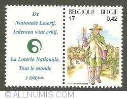 17 Francs / 0,42 Euro 2001 - Postman of the 17th Century (with publicity tab)