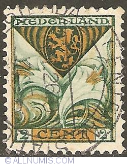 Image #1 of 2 + 2 Cent 1925 - Shield of North-Brabant with lily