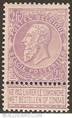 Image #1 of 2 Francs 1893