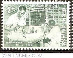 Image #1 of 2 Francs 1960 - Congo independence - Carving