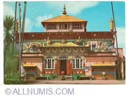 Darjeeling - Buddhist Ghum Monastery (1987)