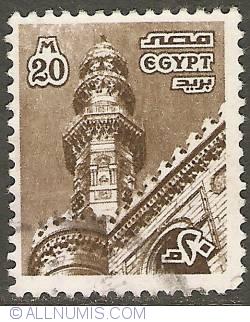 20 Milliemes 1978 - Cairo, He-Rifai Mosque
