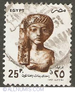 Imaginea #1 a 25 Piastres 1998 - Daughter of Pharaoh Amenhotep IV
