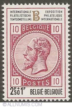 Image #1 of 2,50 + 1 Francs 1972 - Belgica '72
