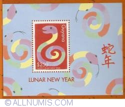 Image #1 of 250 Dollars 2001 - Year of the Snake-Souvenir Sheet