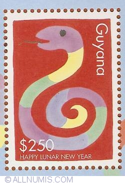 Image #1 of 250 Dollars 2001 - Year of the Snake
