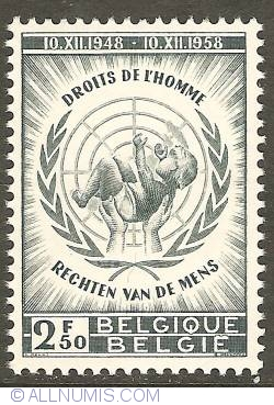 Image #1 of 2,50 Francs 1958 - Human Rights