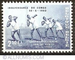 Image #1 of 2,50 Francs 1960 - Congo independence - Shot Put - sport